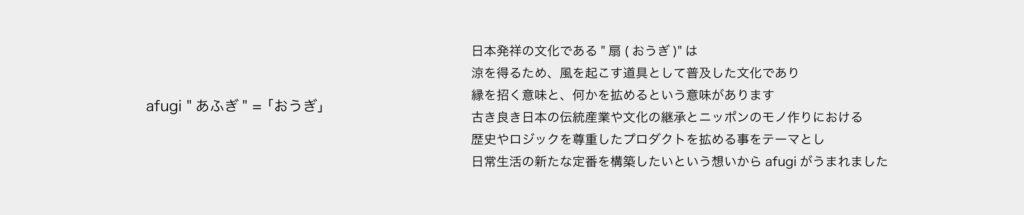 日本製,JAPANMADE