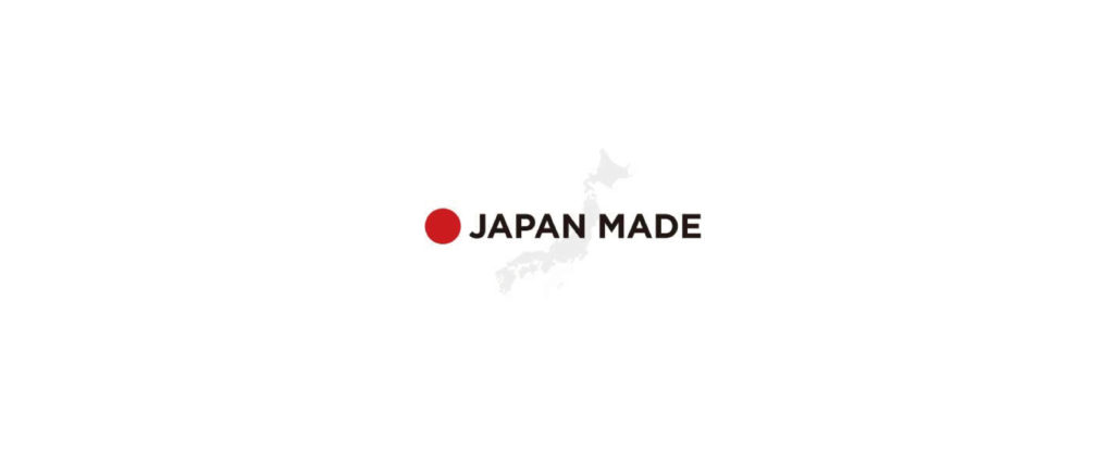 日本製,雑貨,おすすめ
